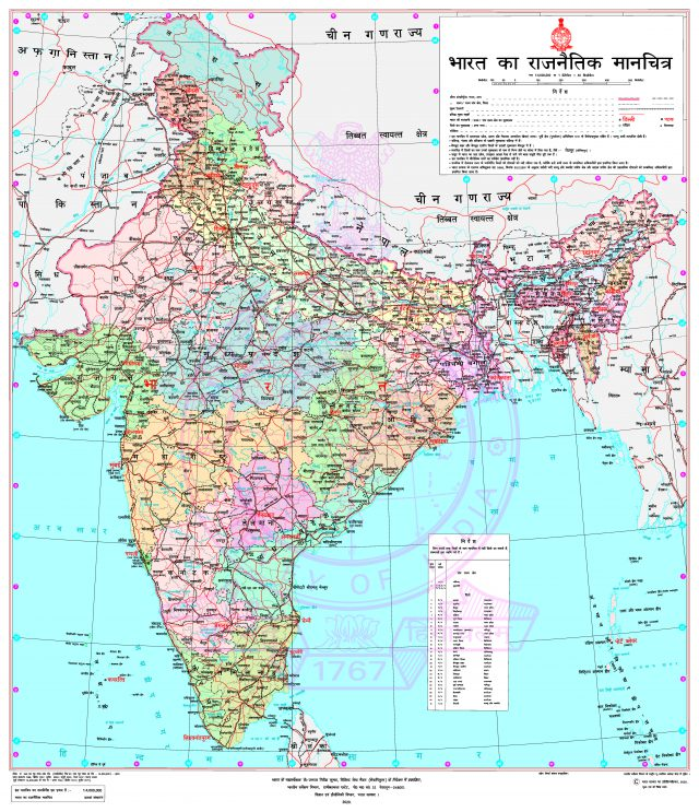 India Political Map Hd