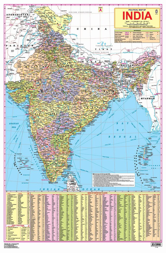 Political map of india 2020 from amazon 1