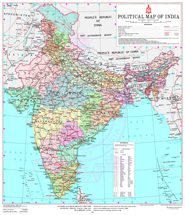 Political Map Of India Hd
