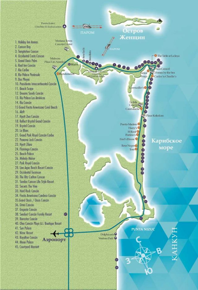 Cancun map from arminastravel 1
