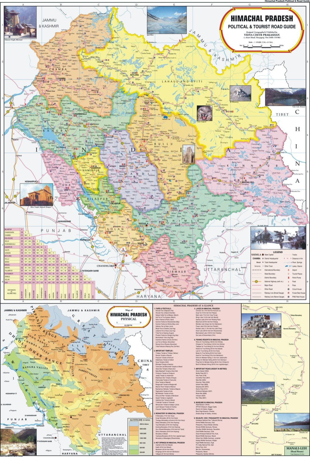 Himachal Map From Amazon 5
