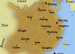 Ming empire map from en 6