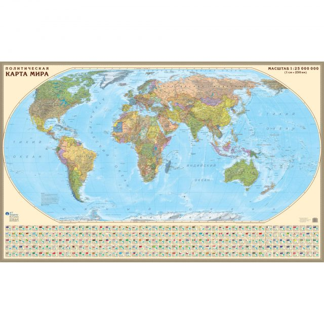 Russia On World Map