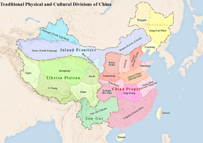 Physical Map Of China