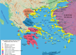 Ancient macedonia map from en 3