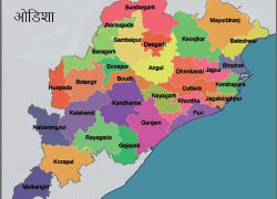 Odisha map from commons 5