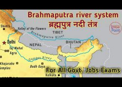 River brahmaputra in india map from youtube 5